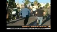 Angriff auf Synagoge
