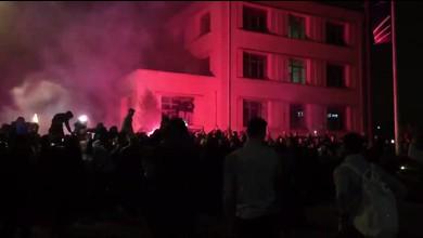 L'accueil des supporters du PSG au Bourget