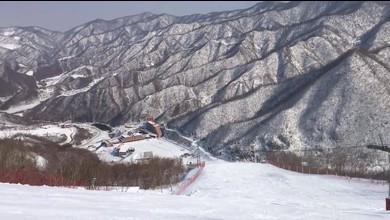 Skifahren im Staat der Kontrolle